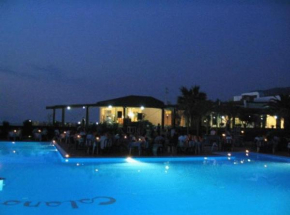 Villaggio Hotel Club Calanovellamare, Piraino